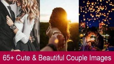 Photo of 65+ Cute & Romantic Couple Images & Posing Ideas