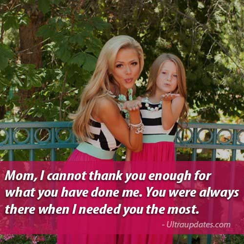 cute mom quotes from daughter