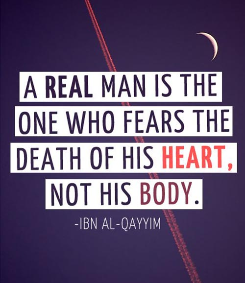 islamic quote and saying about death