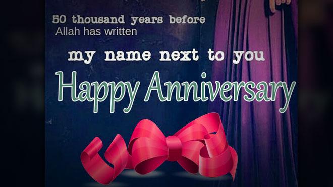 Islamic-anniversary-wishes