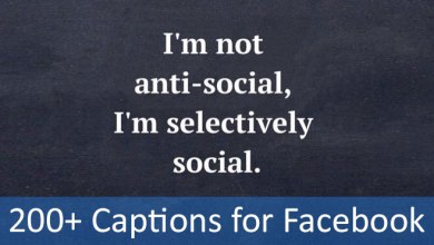 Photo of 220+ Best Captions For Facebook Profile Display Pictures (DP)