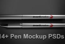 Photo of 14+ Pen Mockup (Best for Branding & Publicity)