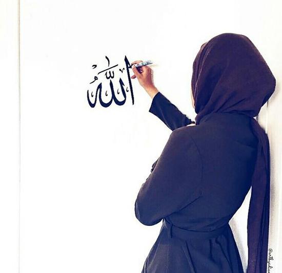 Best dp for muslim girl