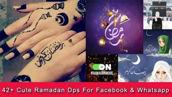 ramadan dp