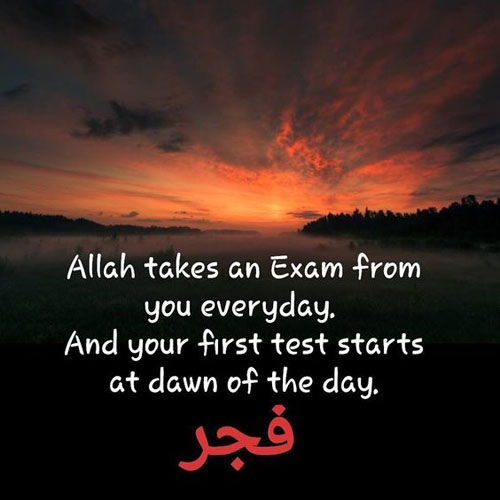 fajr salah quotes with images