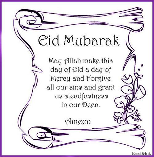 Eid Mubarak Messages greetings
