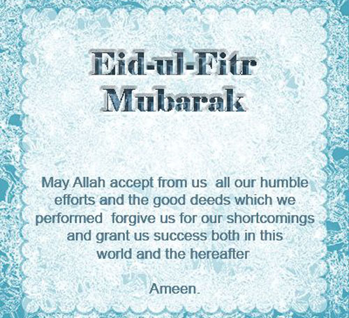 Eid Mubarak Messages imgs