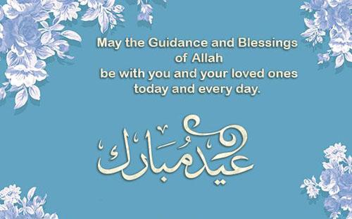 Eid Mubarak Messages sms