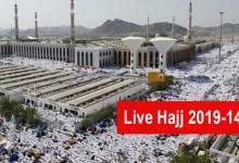 Photo of Live Hajj 2019-1440 – Live Streaming – Watch Online