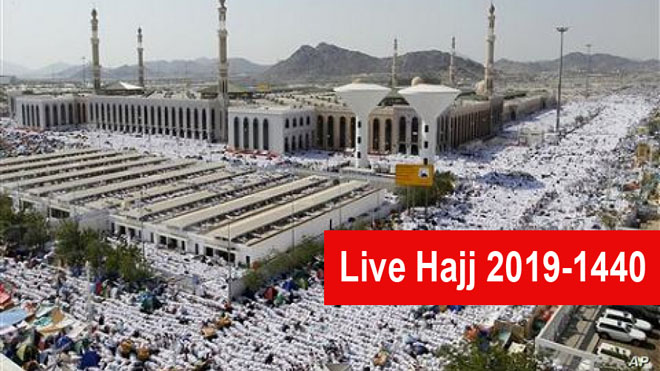 Live Hajj 2019-1440 - Live Streaming - Watch Online