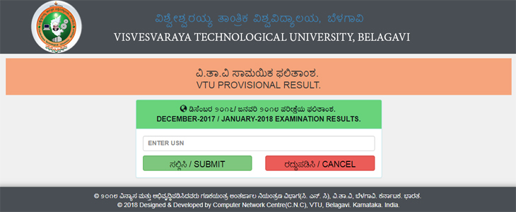 Check VTU B Arch & B E/B Tech Result at vtu ac in – Ululu