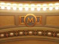 M on Ceiling