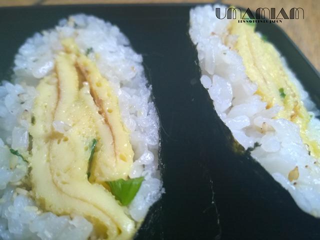 Onigiri sandwich