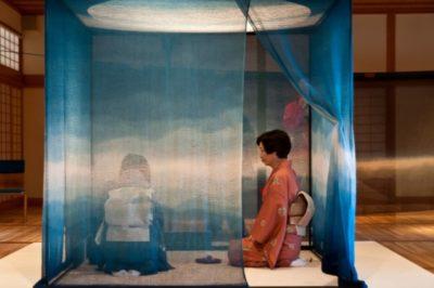 cerimonia del te bunka no matsuri