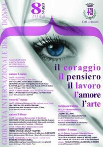 invito festa della donna 2014