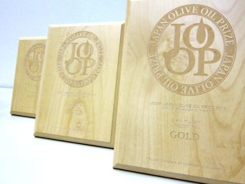joop-award