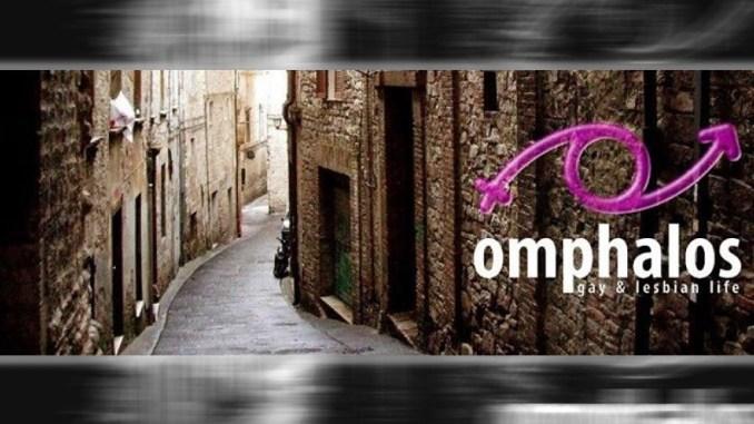 Omphalos LGBTI festeggia 25 anni di lotta al servizio della comunità