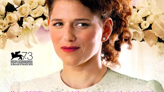 Un appuntamento per la sposa, film al Frontone Cinema all'aperto