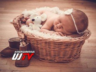 Giulia la prima nata del 2018 all'Ospedale di Terni, ultima nata 2017 è Agata