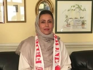 Principessa araba vertici Spoleto Calcio è Norah Bint Saad Al Saud