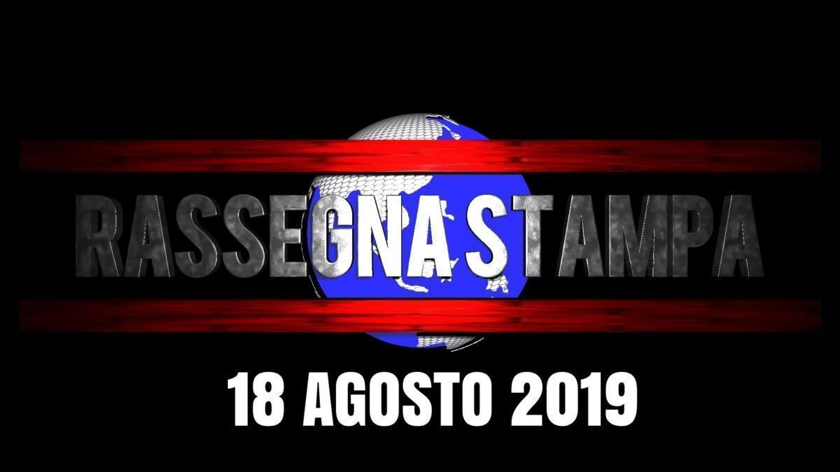 Rassegna stampa dell'Umbria domenica 18 agosto 2019 UjTV News24 LIVE