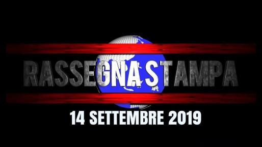 Rassegna stampa dell'Umbria 14 settembre 2019 UjTV News24 LIVE