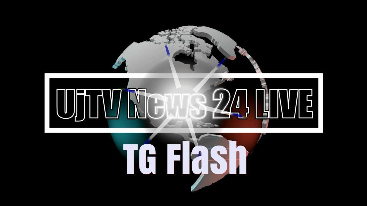 TG Flash news di Umbria Journal tv del 18 gennaio 2020