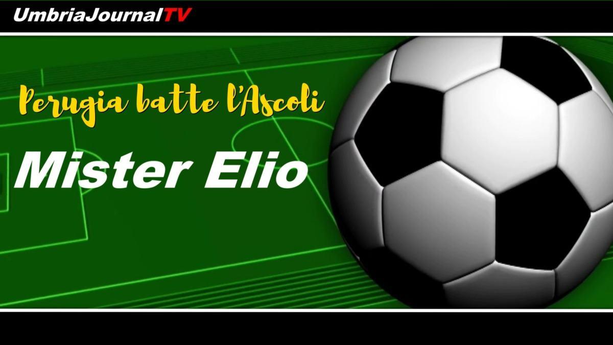 Ascoli-Perugia 1-4 il Grifo passa il turno Mister Elio racconta