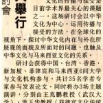 2016年9月16日 - 新闻报道 - 2016