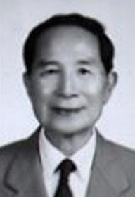 visit pro 1976 2 - 历任客座教授