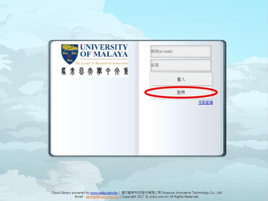 Document page 003 1 - 云端图书馆