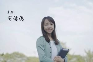 xyyhsa - 心之所向——我用10年在中文系找到自己