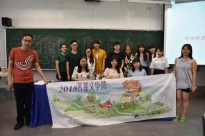 学生们与宜兰大学通识教育中心陈雀倩助理教授(前排坐者中)合照。