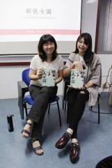 导读者陈洁仪(左)与李婷欣(右)。