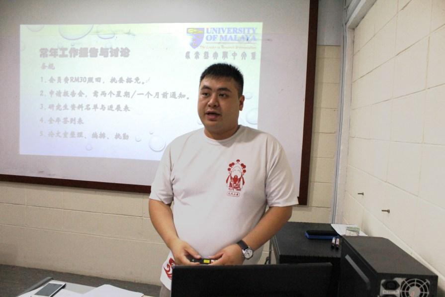 PIMG 7135 - 本系硕博研究生学举办年度会员大会 新任执委出炉