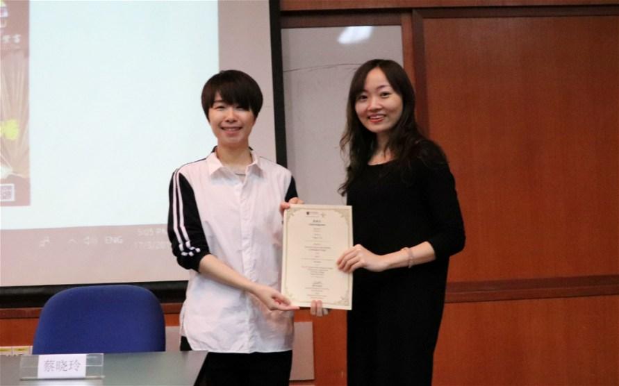 本系高级讲师蔡晓玲博士颁发感谢状予讲者杨隶亚。