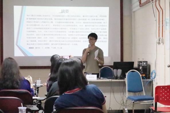 硕士生杨焌恒报告〈汉代的敬天观念——以探讨董仲舒《春秋繁露》里天的性质为对象〉。