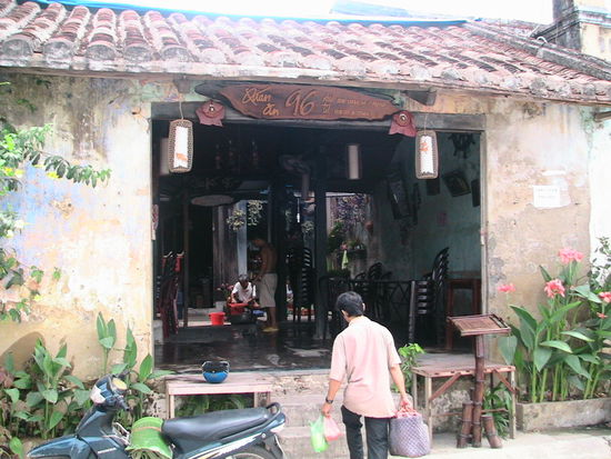 Restaurant Cafe 96 Hoi