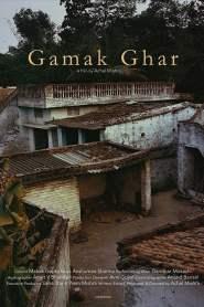 Gamak Ghar
