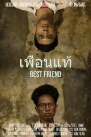 เพื่อนรัก (Best Friend)