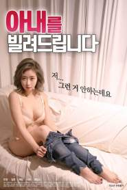 Wife for Rent