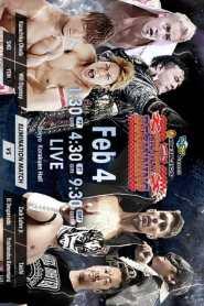 NJPW Road To The New Beginning 2020 – Night 5