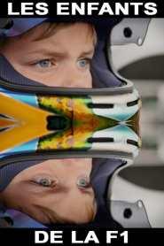 Enfants de la F1