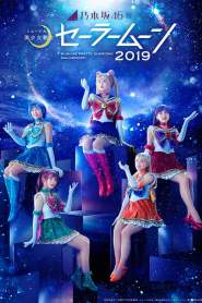 Nogizaka46 ver. Pretty Guardian Sailor Moon Musical 2019