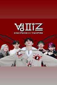 Discipline Z: Vampire