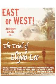 The Trial of Elijah Lee