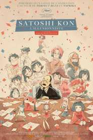 Satoshi Kon, the illusionist