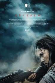 Arisaka