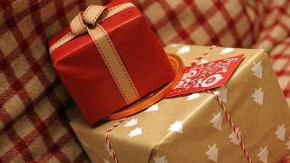 christmas-present-596300_640