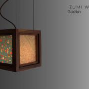 Impression-picture-Izumi-walnut-goldfish-04